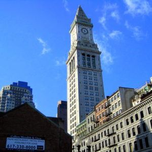 The Sexiest Buildings in Boston: Part 5
