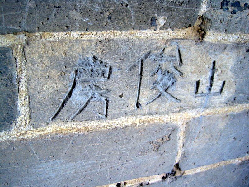 Chinese Soldier names etched in the final tower walls.
