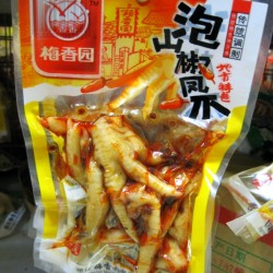 Chicken Feet: My Favorite China Food to See But Not Eat
