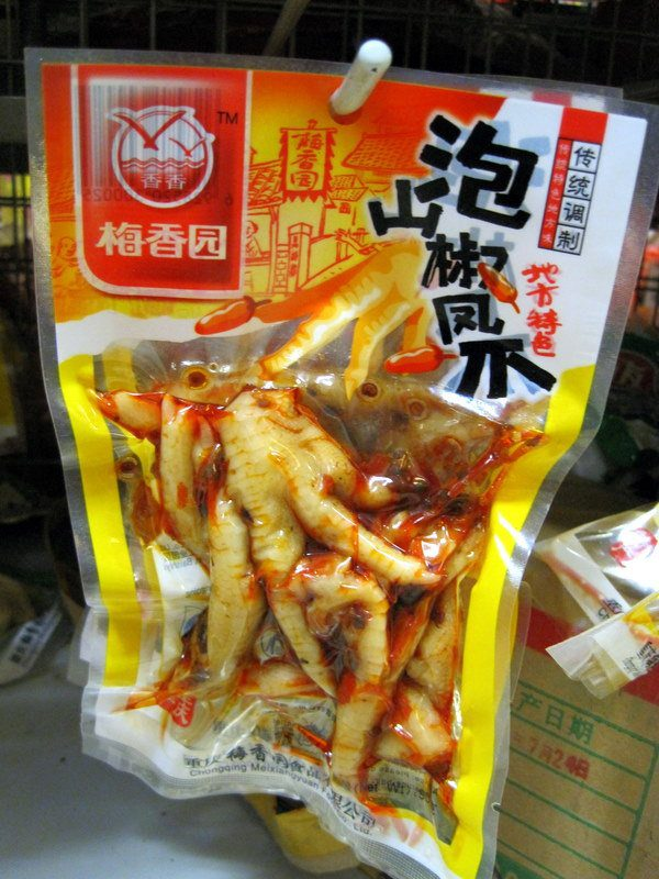 Duck feet or chicken feet in China