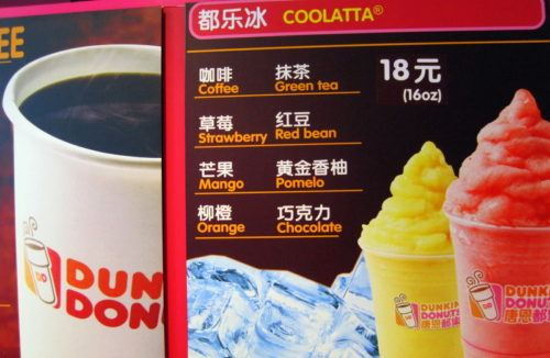 Dunkin Donuts Localized Chinese menu