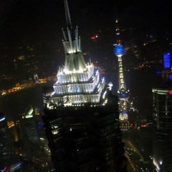 Shanghai's Great 1,200 Foot Building, and Its Bathroom