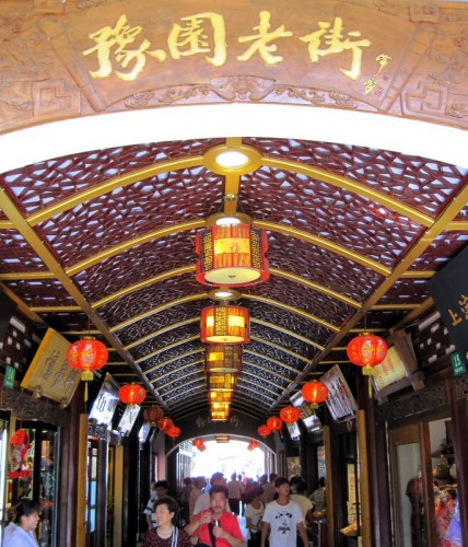 One of many cool passageways in Shanghai's Old Town.