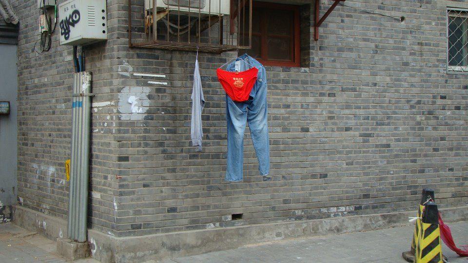 Laundry in a historic Hutong neighborhood of Beijing.