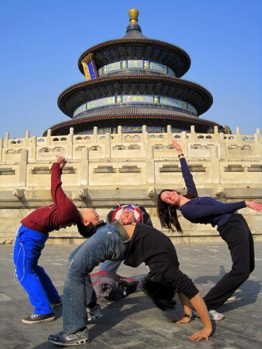 The Temple of Heaven: LOVE this architecture!!!