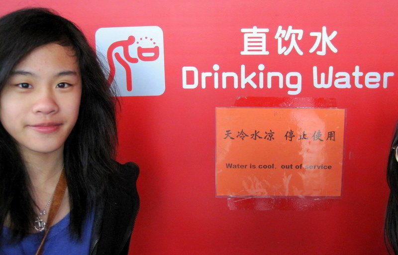 """Hilarious translation: """"Water is cool. Out of service."""""""