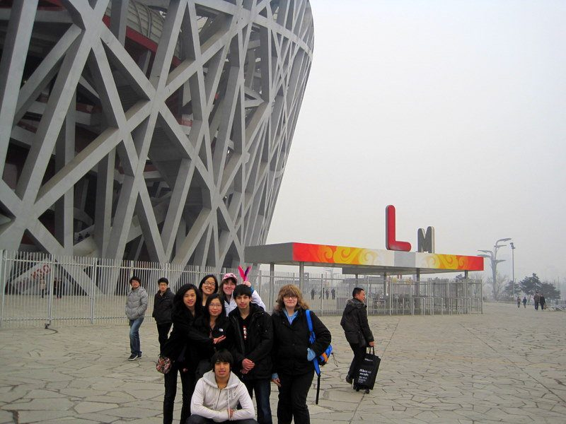 Elaina and friends at the Birds Nest Stadium for the 2008 Olympics.