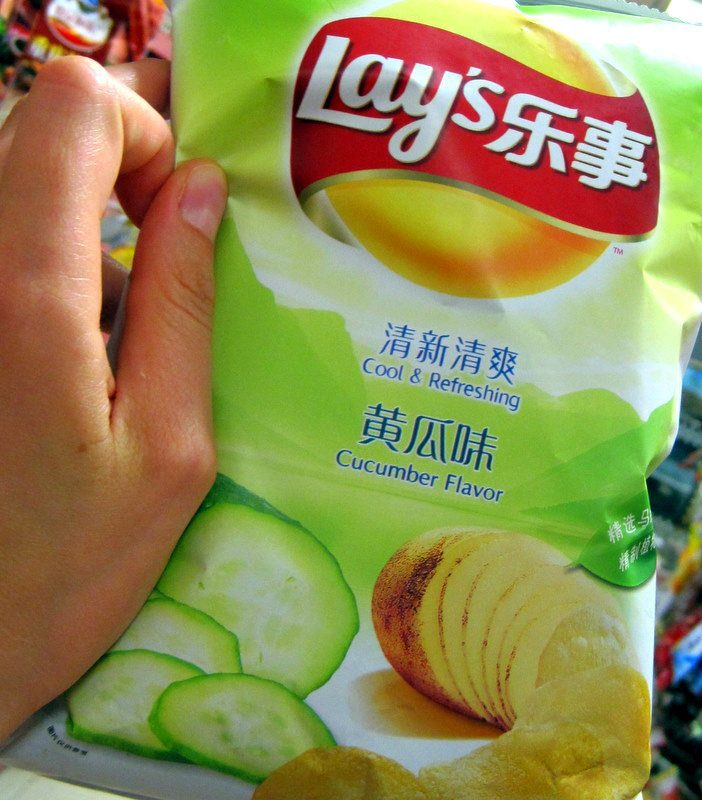 Are cucumber-flavored potato chips the perfect combo?