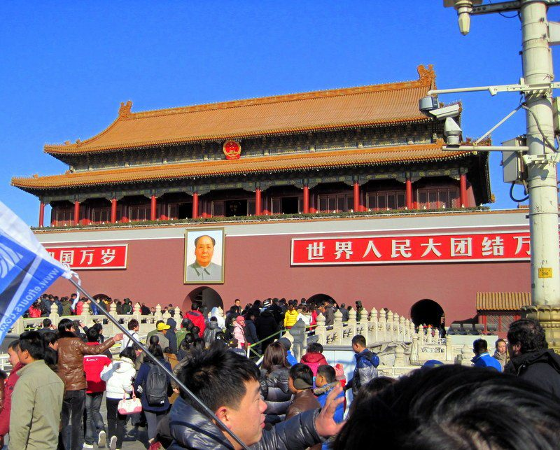Tiananmen Square: See Mao's giant picture, and the surveillance cameras on that gray pole?