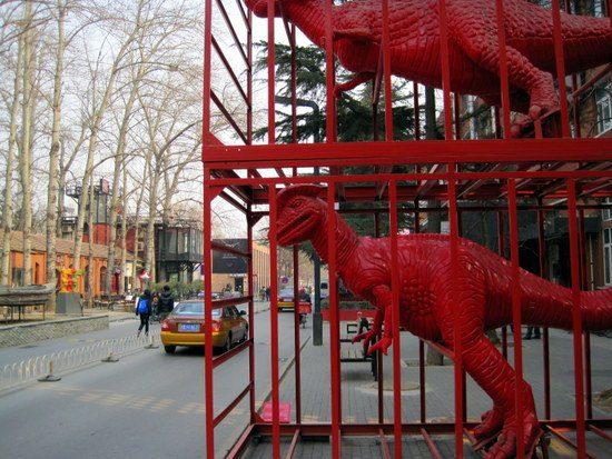 Caution: Dinosaur crossing at the 798 Art Zone!