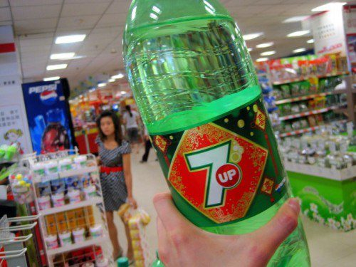 A lucky 7-up bottle in Yunyang, China. In the classroom and on my websites, we seek the lucky combination of factors to go UP in performance!