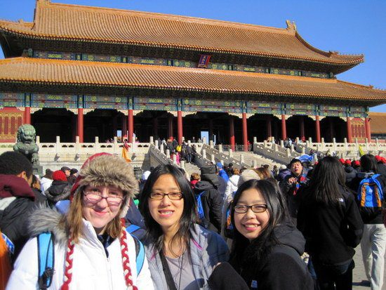 A small corner of the giant Forbidden City of Beijing, China!