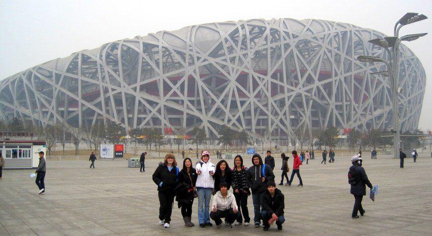 Daniel and travel buddies at the Bird's Nest Stadium in Beijing.