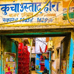 Are the Best Sights of India in Old Delhi? Look Here.