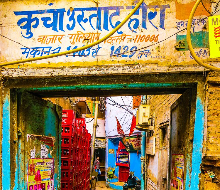 Every alley of Old Delhi, India is astounding.