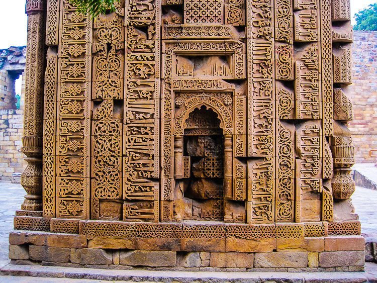 Such intricate carvings. They are parts of the Koran.
