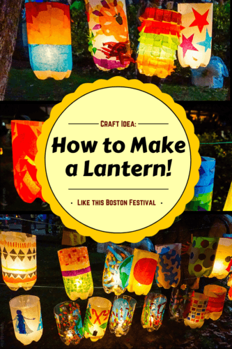 How to make a lantern from simple materials at home (ex: Soda bottles), inspired by the beautiful the Jamaica Plain Lantern Festival and Parade in Boston, MA. #Crafts #crafting #DIY #artprojects #lanterns #festivals