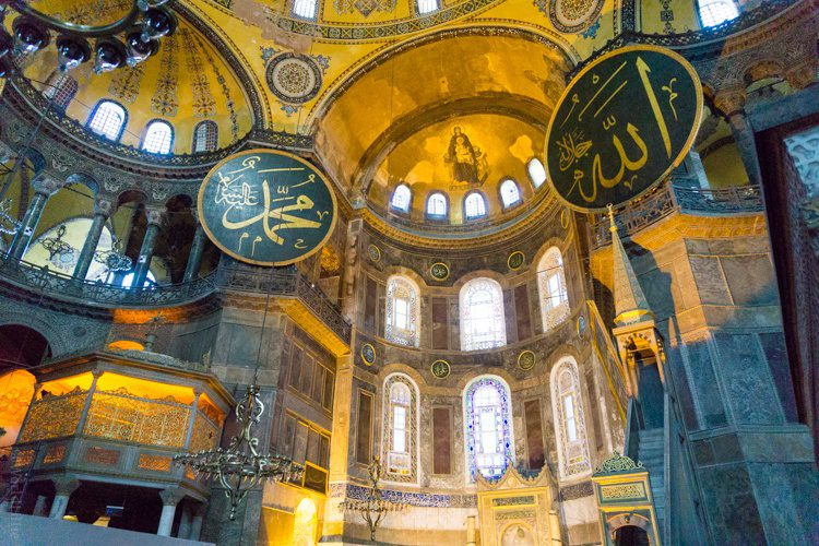 The Hagia Sophia in Istanbul, Turkey is not to be missed.