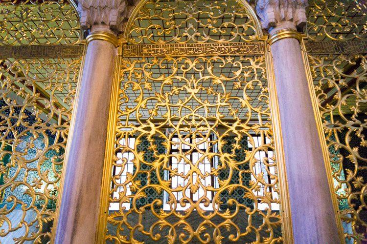 Hagia Sophia Golden detail work.
