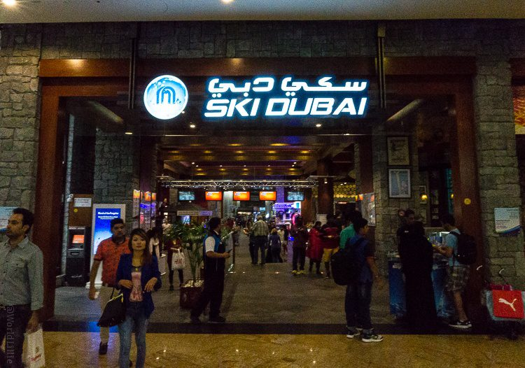 The entrance to Ski Dubai. Looks like just another mall store, right?