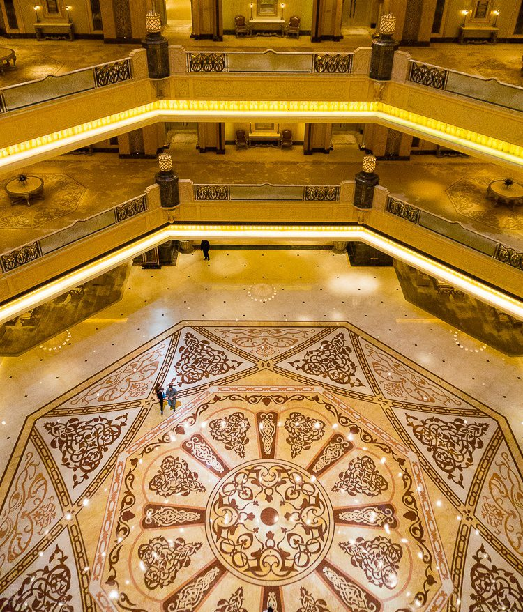 Emirates Palace Abu Dhabi Lobby Atrium