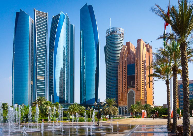 Etihad Towers, Abu Dhabi from the steps of Emirates Palace hotel.