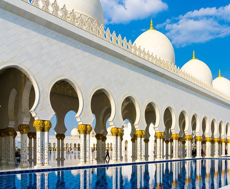 Reflecting pool and arches, Sheikh Zayed Mosque Abu Dhabi